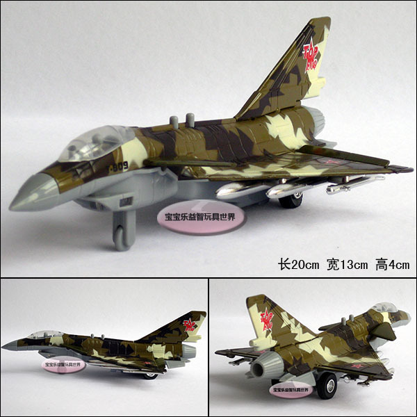 free shipping Plain fighter colorful baby alloy model