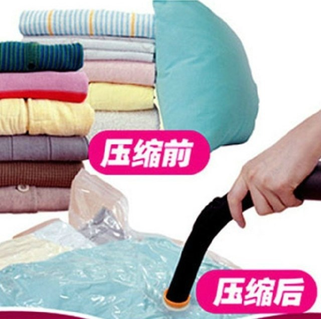 Free Shipping Household Items Storage Bags Vacuum Seal Bag Compressed Organizer Clothes Quilt Finishing Dust Bag Pouch A Single(China (Mainland))