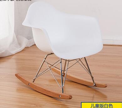 MAV Furniture, Modern design Kid Rocky chair, 2pcs/Lot, Free shipping by China Post Air Parcel(China (Mainland))