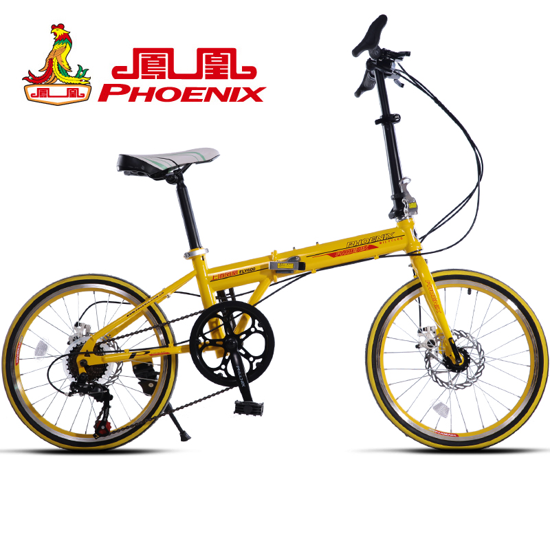 free shipping Phoenix bicycle female 20 folding bike light 7 derailleur lovers sitair car new 2014 wholesale hot sale(China (Mainland))
