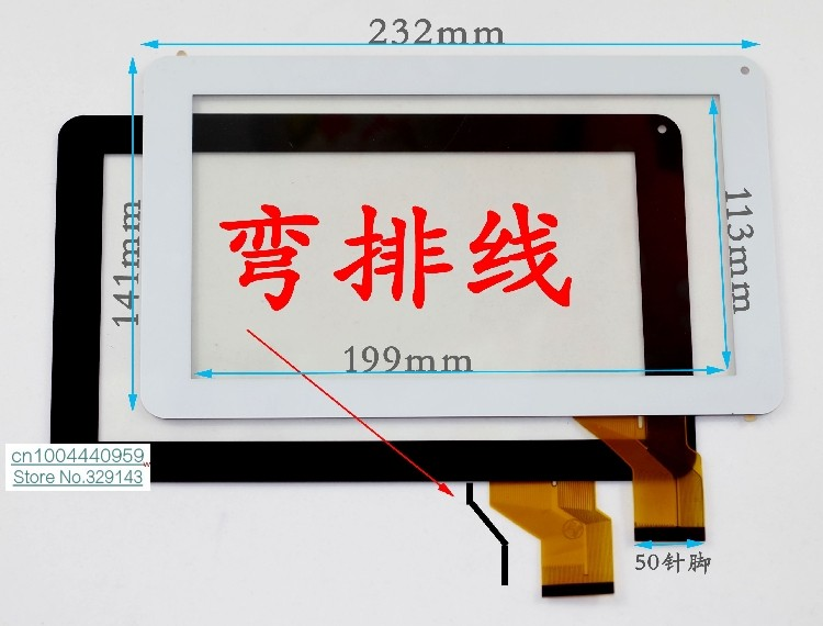 9 inches tablet HN-0926 a1-PG-FPC080 touch screen <br><br>Aliexpress