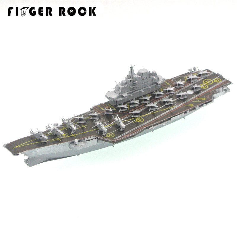 Finger Rock Aircraft Carrier Liaoning Colorized 3D Puzzle Stainless Steel Metal Ship Model Laser Cutting Jigsaw Toys(China (Mainland))
