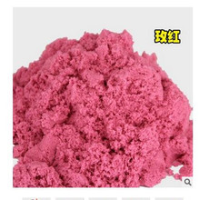 500g/bag Kinetic Dynamic Educational Sand Amazing  DIY Indoor Magic Play Sand Children Toys Mars Space Sand 7Colors(China (Mainland))
