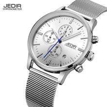 2016 JEDIR Luxury Brand Watches Men Casual Quartz Watch Business Full Stainless Steel Analog Sport Watch Relogio Masculino
