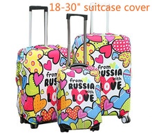 "20"" 24"" 28"" Travel Luggage Suitcase Protective Cover, Luggage Covers Dirt-proof Case Accessories streth apply to18-30 inch case(China (Mainland))"