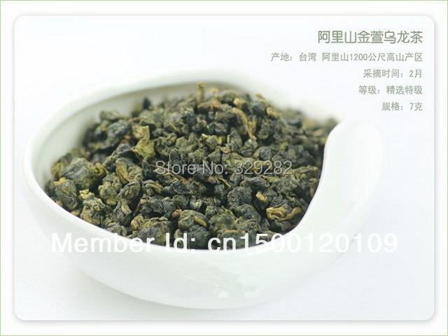 Гаджет  Milk fragrace oolong tea,1000g Taiwan High Mountains Jin Xuan Milk Oolong Tea, Frangrant Wulong Tea, Free Shipping! None Еда