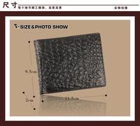 Brand new Taobao