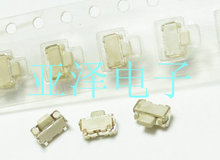500 PCS/LOT 2 & times;4.5 & times;3.5 patch touch switch 2 * 4 side button switches The little baby(China (Mainland))
