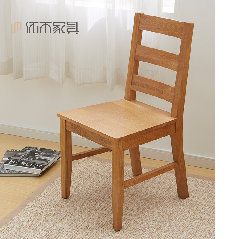 Pure Solid Wood Chairs Imported Oak Wood Dining Table Chair Desk Chair Office