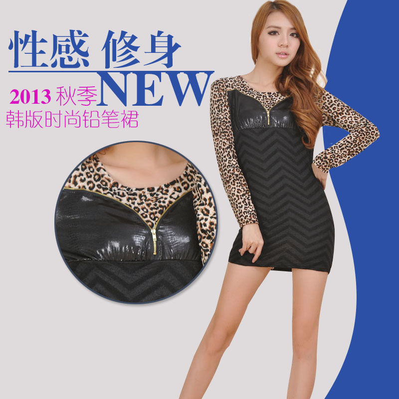2014 autumn women's leopard print design short one-piece dress slim hip tight pencil skirt - jim yue's store