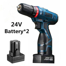 24 V Herramientas Eléctricas Multifunción Batería De Litio Recargable * 2 Par bit Taladro Eléctrico Destornillador Eléctrico inalámbrico