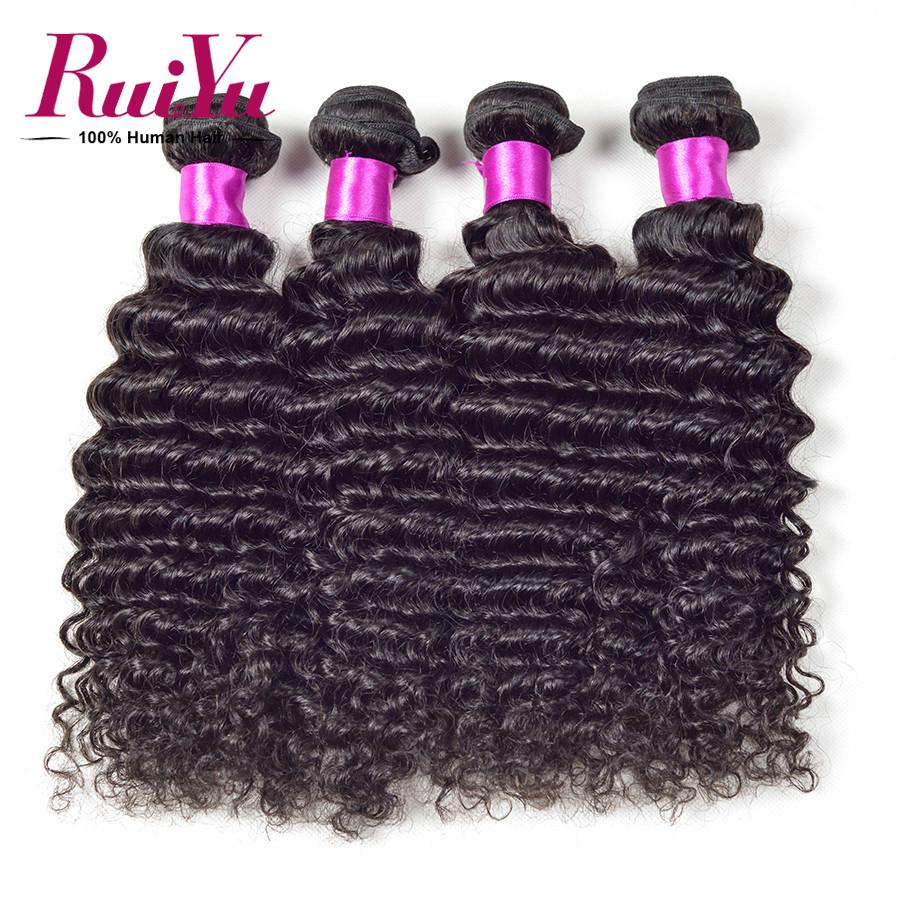 Гаджет  alibaba express peruvain deep curly hair aaaa human hair peruvian hair deep curly 3pcs lot hair extension peruvian bundle hair None Волосы и аксессуары