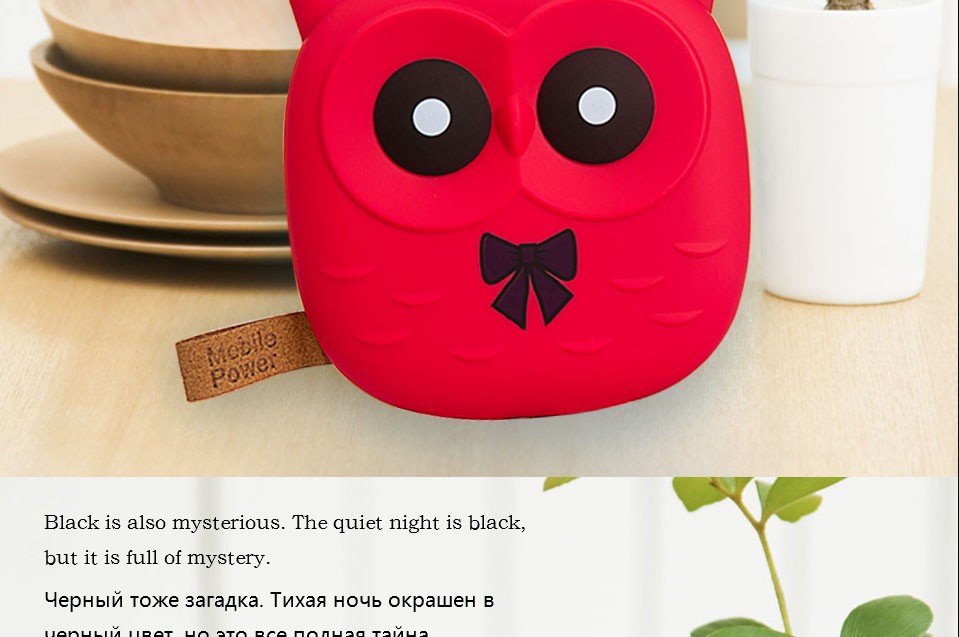 18650 Cute Cartoon Owl Power Bank Portable Charger Battery For Mobile Cell Phone Iphone Xiaomi Small Battery Charger Powerbank