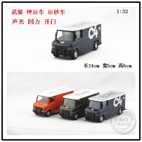 Plain armored car special alloy WARRIOR toy car model