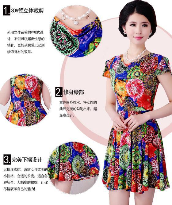Dress Code Floral Code Floral Middle-aged