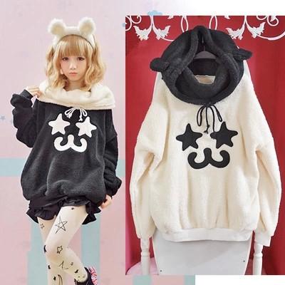 Cute Girls Sweatshirts | Fashion Ql