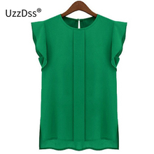 Buy New 2017 Fashion Women's Casual Loose Sleeveless Chiffon Vest Tank T Shirt Tops S M L XL for $2.57 in AliExpress store