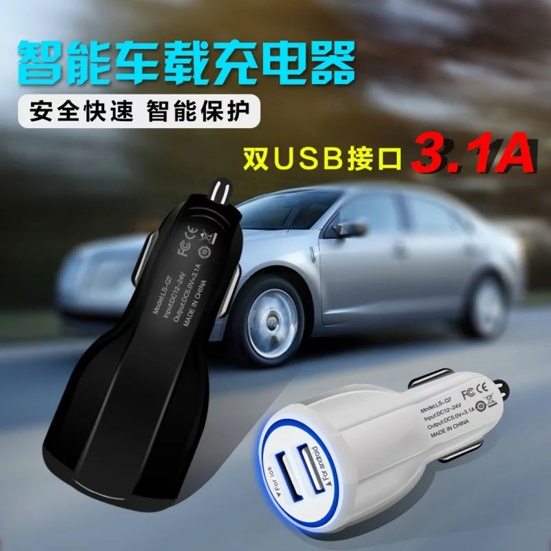 5V 2.1A 1A USB Car Charger Led Light 2 Ports USB Universal Mini Adapter for iphone for ipad for Samsung Galaxy S5 S6 Note 3(China (Mainland))