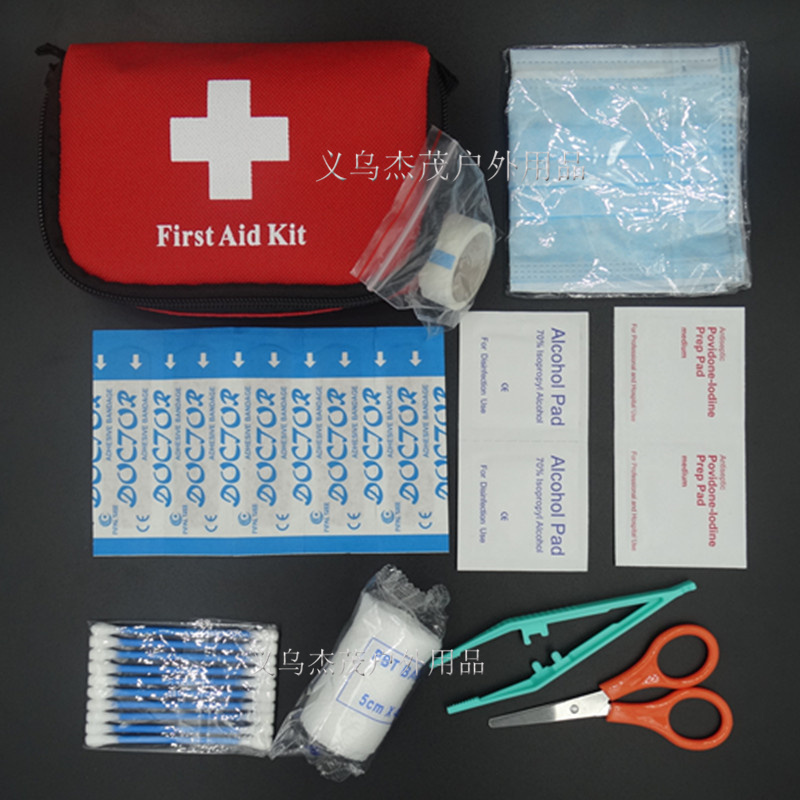 2015 New 10pcs/set First aid kit Small First Aid Kit bag Family Emergency Medical bag Outdoor Camping Survival Kit(China (Mainland))
