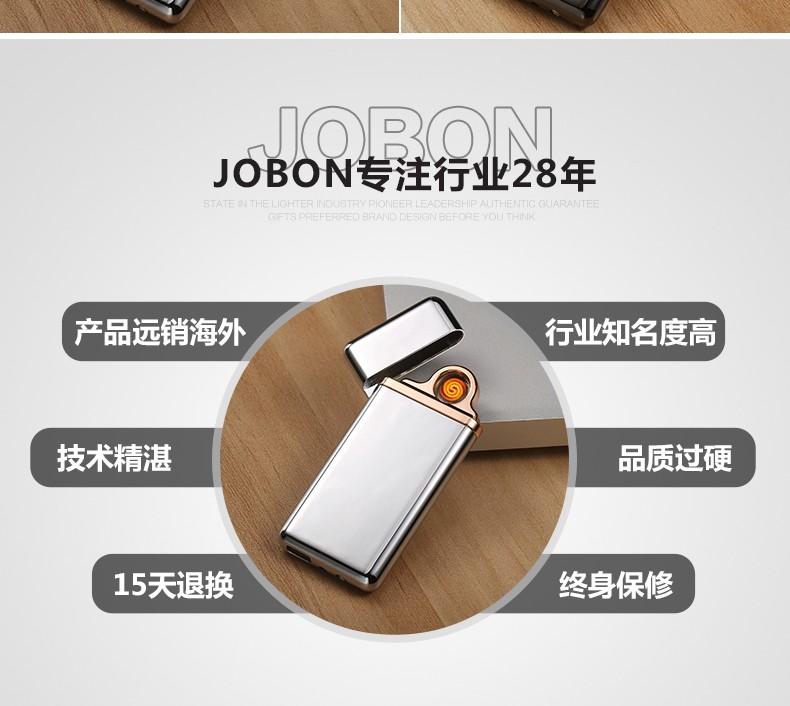 ถูก Jobonแบบชาร์จเบาบุคลิกภาพความคิดสร้างสรรค์ทังสเตนโลหะตัวอักษรUSBบุหรี่อิเล็กทรอนิกส์เบาบางมากบุหรี่