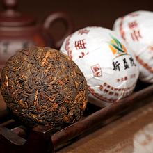 Health Xin Yi Hao Menghai Tuo Cha Puer Black Tea 100g Ripe 5WND