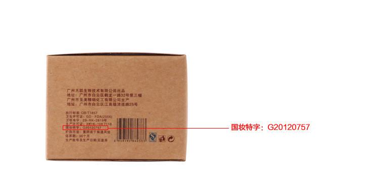 Крем для похудения CAICUI  SHHB184