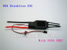 2pcs/lot 80A RC ESC Brushless Motor Regler ESC For Airplane UBEC80A ESC + Free Shipping Brand New Factory Price(China (Mainland))