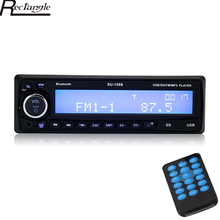 Universal Car MP3 Player Bluetooth V2.0 MP3 Radio Player / WMA / FM Audio Music Player TF Card / USB / AUX -IN MP3 Players(China (Mainland))