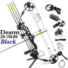New M120 Dream camo, hunting bow,bow and arrow, archery set