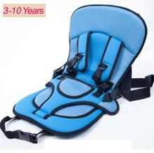 0 - 10 лет Большой размер портативный автокресло безопасности дети автокресло 36 кг автомобиль стул для детей малышей автокресло обложка жгут(China (Mainland))