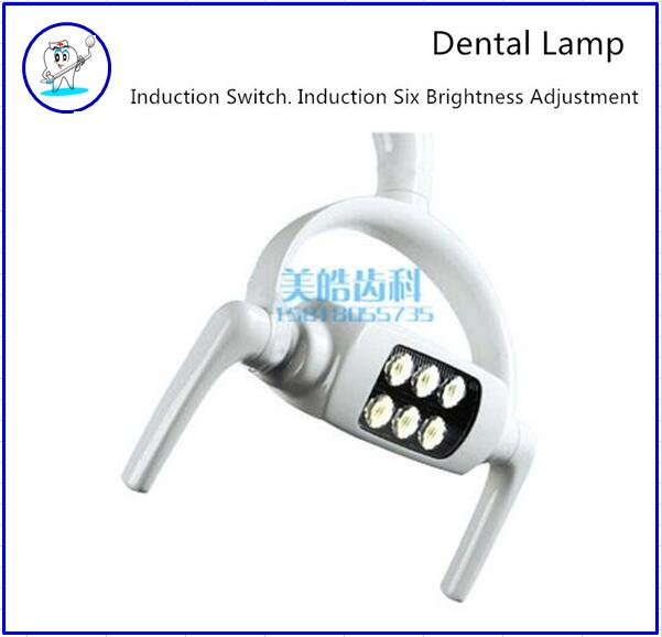 Dental LED lamp Dental chair lamp surgical lights induction switch led dental chair light operating lamp(China (Mainland))