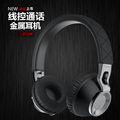 Sound CX 05 hifi foldable headphone for mobile phone metal bass headsets with microphone