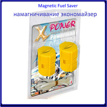 Efficient Universal  Magnetic Fuel Saver Car Power Saver,Vehicle Fuel Saver,Protect Engine Wholesale  Free Shipping FS001
