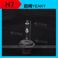 Buy 2X 35W YEAKY HID xenon bulb Headlight lamp H7 4500K 5500K 6500K car auto lighting xenon white H7 auto light source accessories for $18.05 in AliExpress store