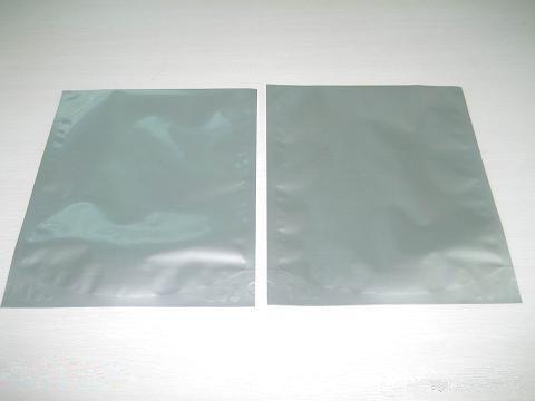 Aluminum foil vacuum bag Medicine bag Eye bagPlain 100% Brand Newpure aluminum foil bag Plain 100% Brand New Aluminum foil(China (Mainland))