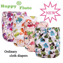 Buy Happyflute New design cloth diaper, fast dry suede cloth, waterproof diaper, leak guard,10pcs free shippin for $39.50 in AliExpress store