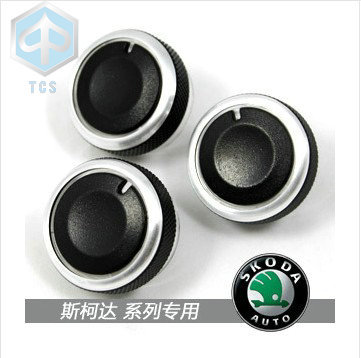 Free shipping skoda Octavia 2012 2013 air conditioning knob button modification special black aluminium alloy car accessories(China (Mainland))