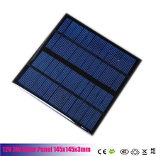 Solar Panel 12V 3W 145x145x3mm High Efficiency Mini Solar Panel Module Solar Charger for Phone(China (Mainland))