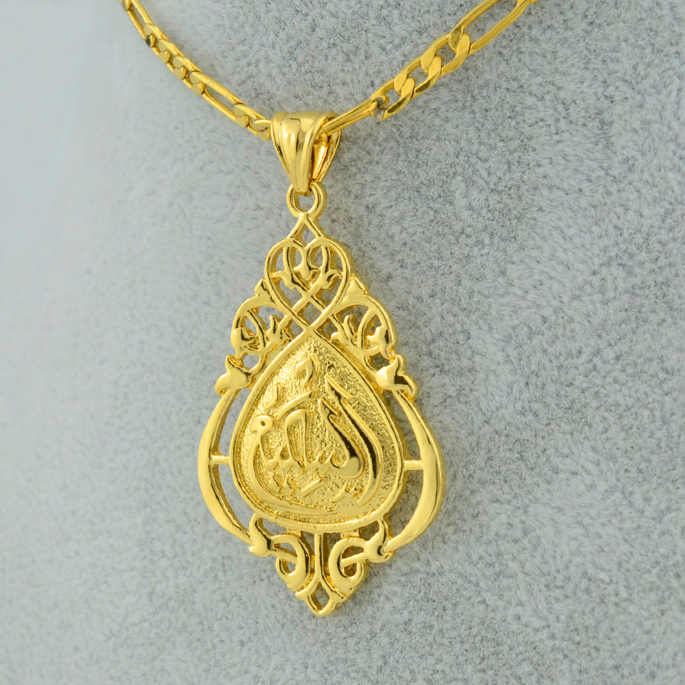aliexpress buy new allah pendant necklace muslim