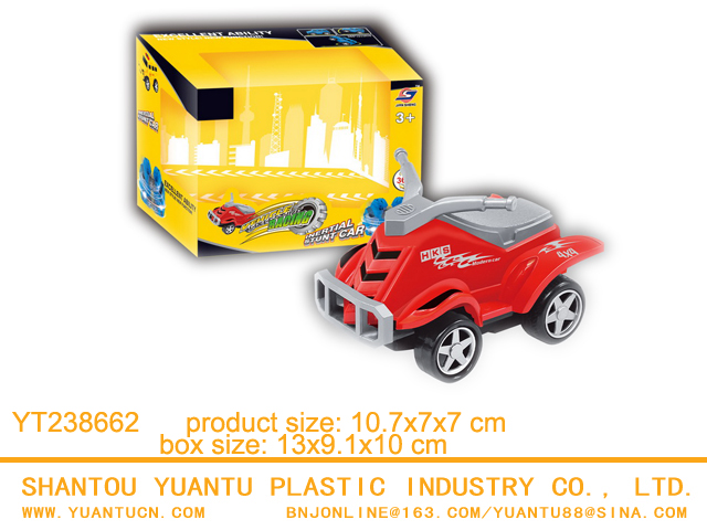 Free Shipping Funny plastic toy car 360 degree rotation friction four wheel motorcycle(China (Mainland))