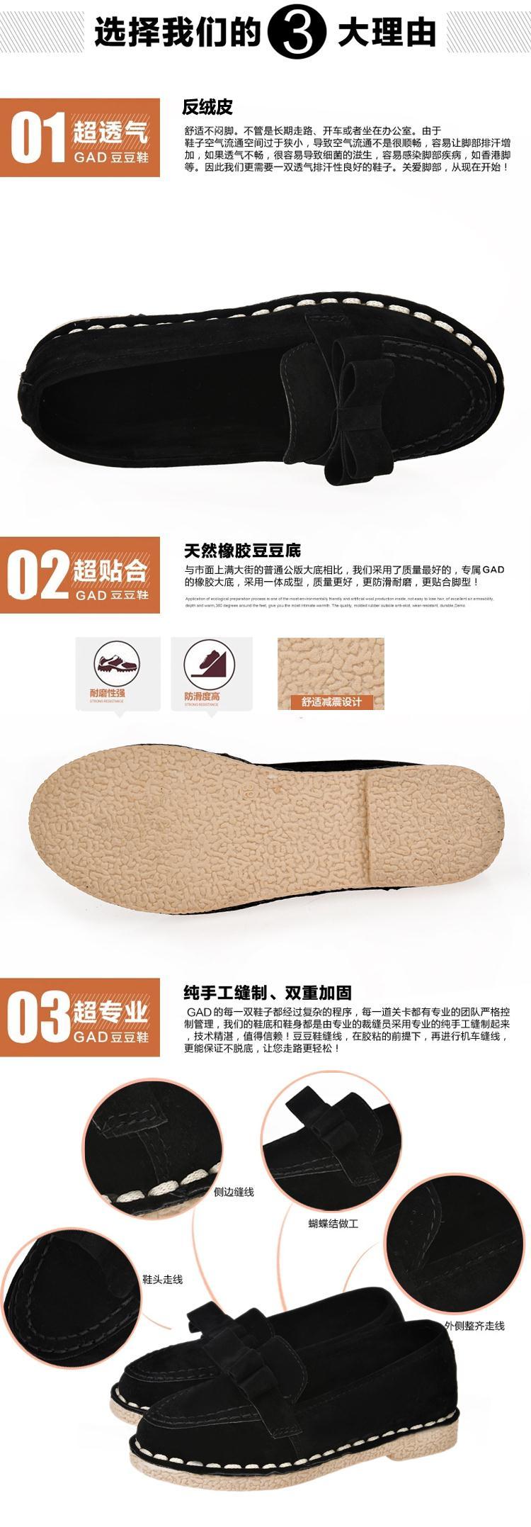 Супер модные женские оксфорд обувь мелкая рот замши плоские туфли комфортно сухожилия в конце досуг размер обуви 35-40 # B1992