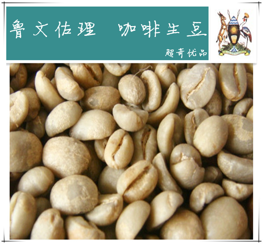 Free shipping 1kg High quality product coffee beans green slimming coffee bean lose weight 1000g