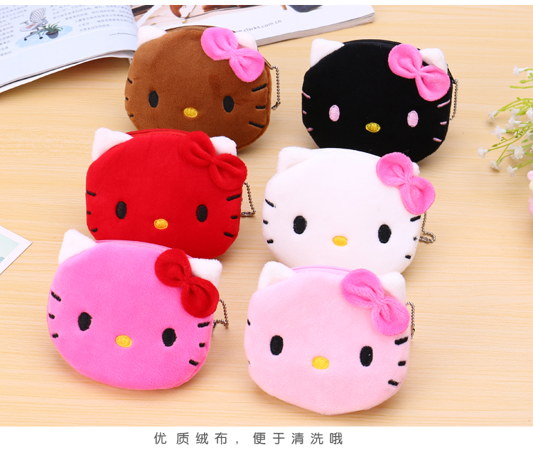 1pcs lovely MiNi hello kitty girl coin purse child change purse, best gift(China (Mainland))