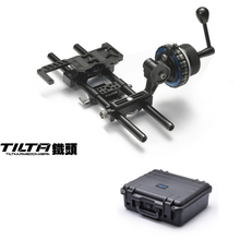 Buy Tilta FF-T03 Damped Follow Focus + Quick release Baseplate + Case DSLR HDV Camera RIG 5D2 5D3 GH3 D800 BMCC C300 C500 for $529.00 in AliExpress store