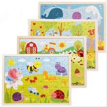 Деревянные шары 60 деревянные головоломки ребенка и маленьких детский образовательный сила игрушка строительные головоломки Образования Раннего Обучения Подарок