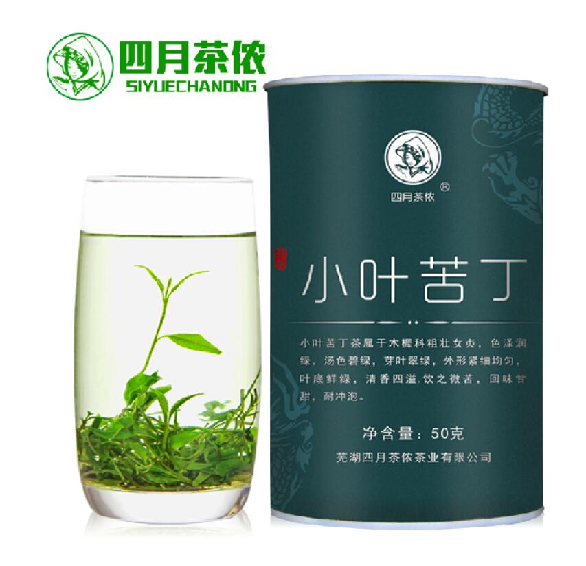 Folium llicis Latifoliae Detoxification tea, Lose weight tea,Broadleaf Holly Leaf.Pure natural green food, the best herbal tea.(China (Mainland))