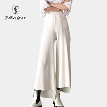 [TWOTWINSTYLE] 2016 summer women irregular loose casual pants elastic waist wide leg capris(China (Mainland))