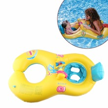 NEW Safe Soft Inflatable Mother Baby Swim Float Ring Kids Seat Double Person Swimming Pool, Blue/Yellow Free Shipping(China (Mainland))