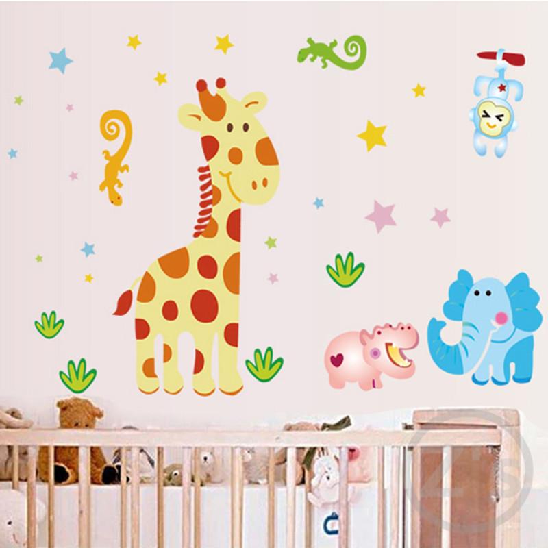 Girafa dos desenhos animados adesivos de parede para o berçário do bebê quart