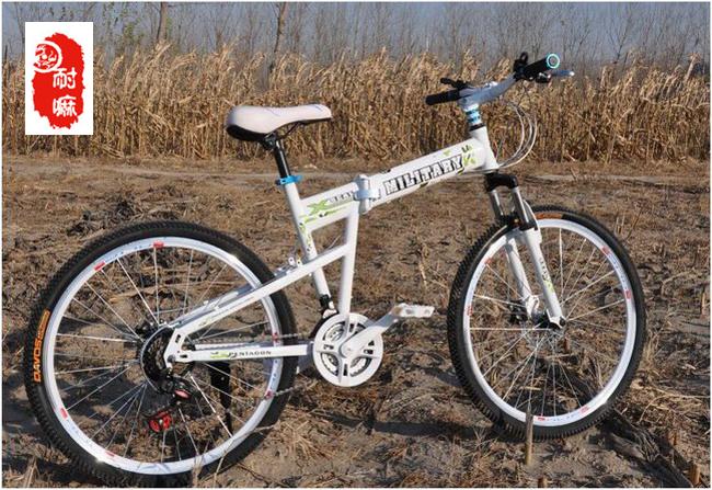 2014 mountain bike 26 21 bicycle humvees folding quick release car(China (Mainland))